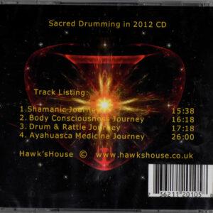 trance generators mp3 download
